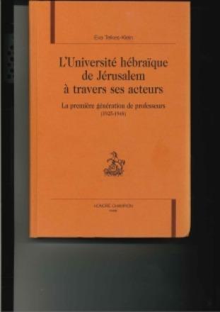 ספרה של אווה טלקש (בצרפתית)