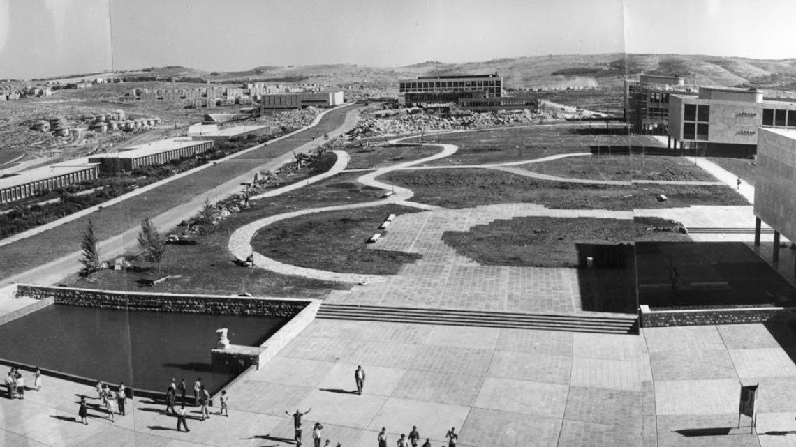 60 שנה להקמת קמפוס גבעת רם